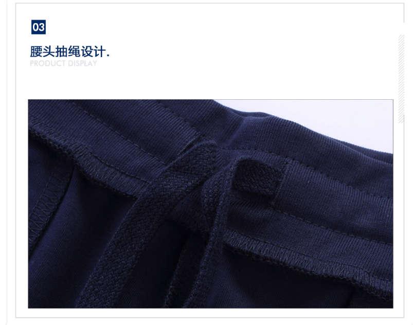 FILA斐乐女运动长裤_07.jpg