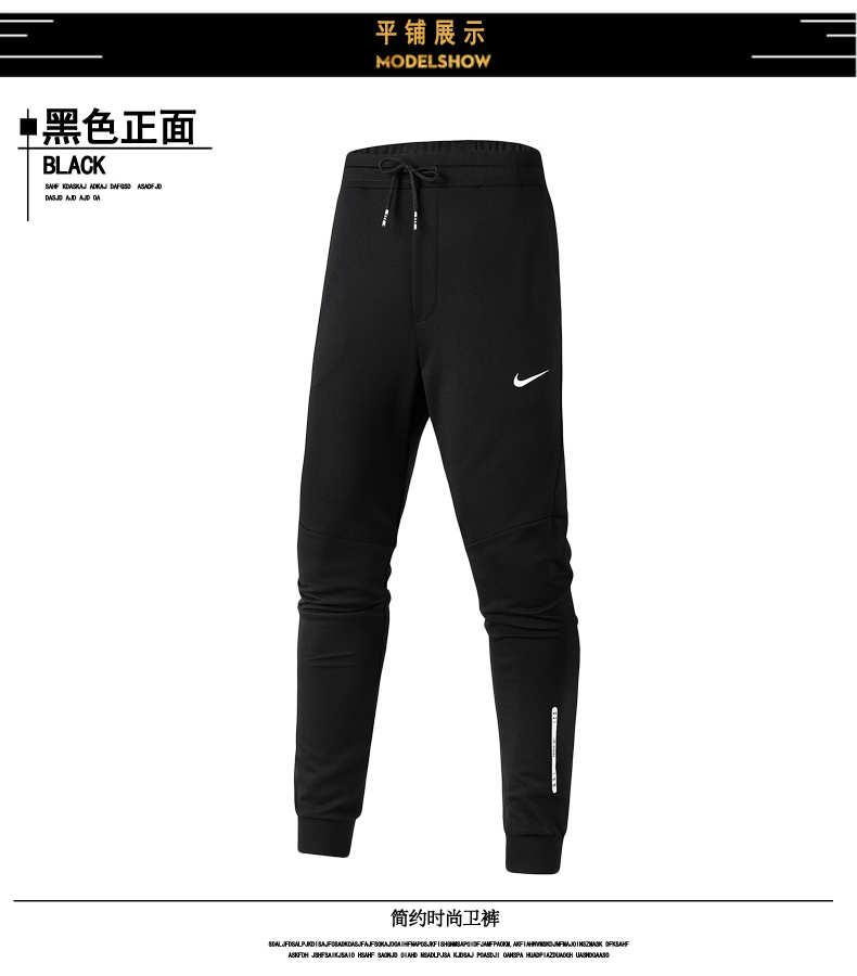裤子_12.jpg