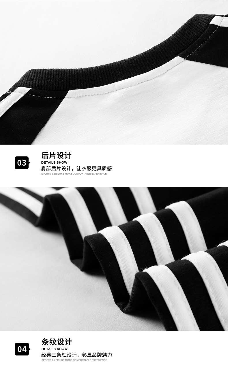 三叶草衣服_19.jpg