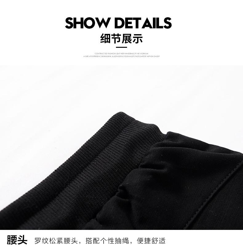 长裤_17.jpg