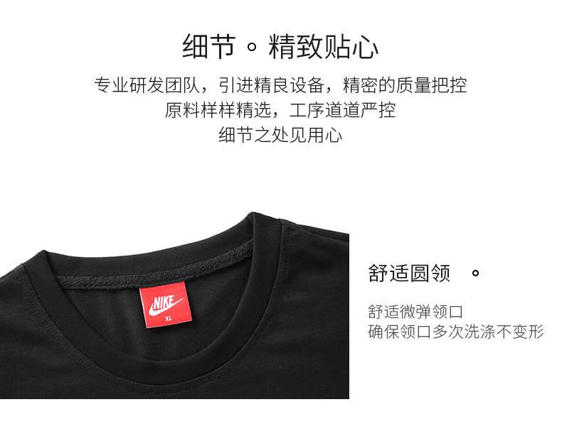 T恤_07.jpg