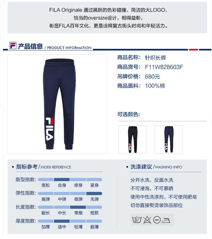 FILA斐乐女运动长裤_02.jpg