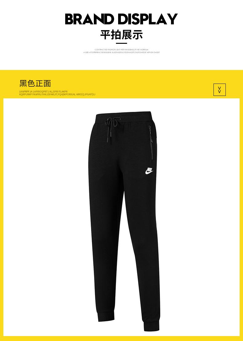 长裤_12.jpg