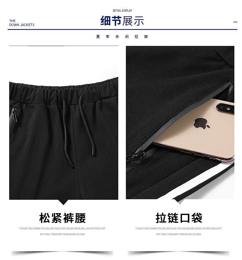 短裤_14.jpg