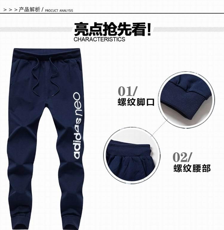 运动裤_06.jpg