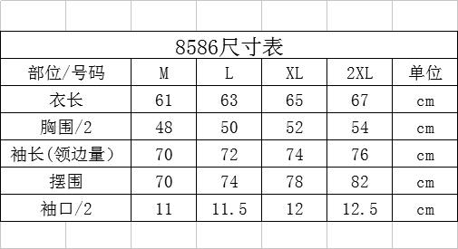 尺码表.jpg