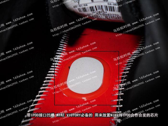 nike zoom victory+高清图片