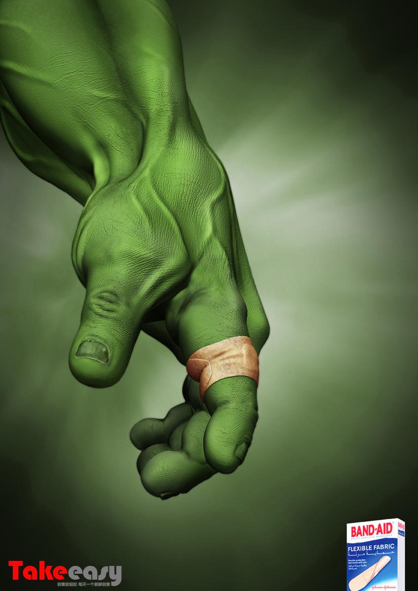 邦迪创可贴广告 绿巨人