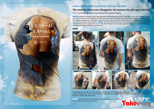 china-environmental-protection-foundation-t-shirt-large-88937