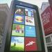 手机我最大——windows phone的广场活动