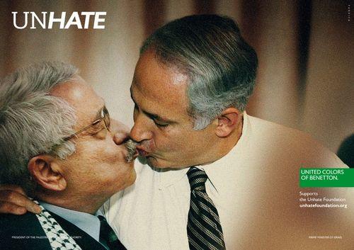 Benetton unhate Palestine-Israel