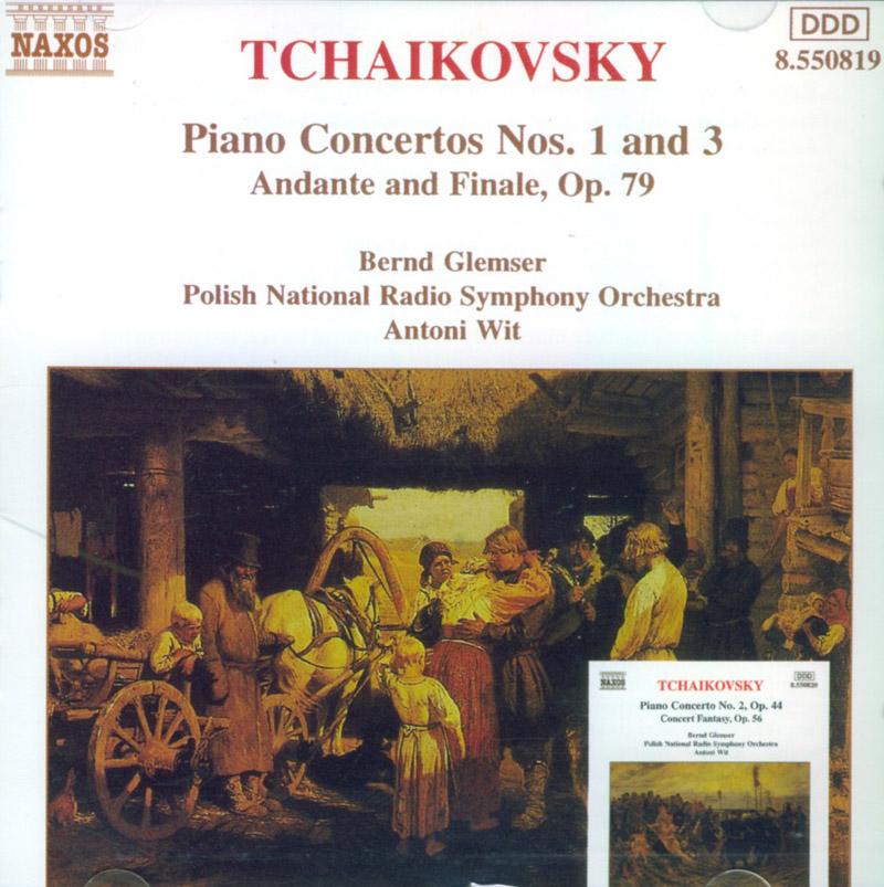 柴科夫斯基 钢琴协奏曲全集 2CD