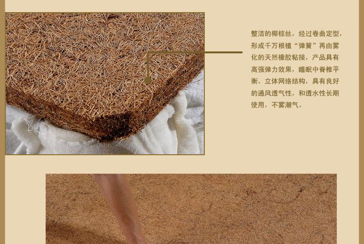 棕垫小虫_sweet天然棕垫独立袋装弹簧床垫椰棕硬山棕