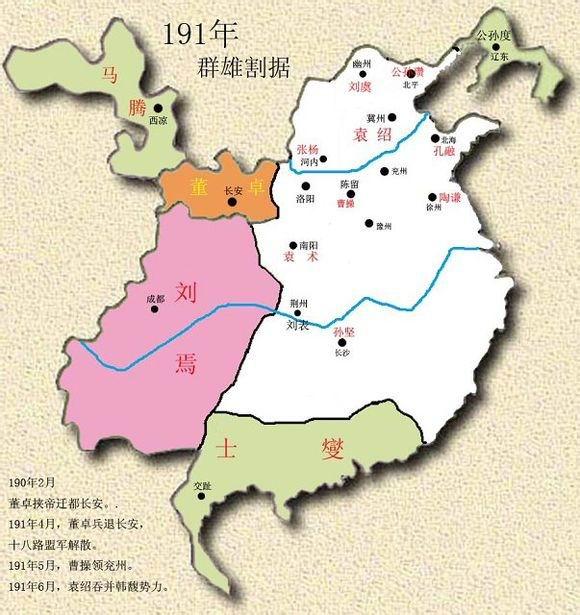 三国地图-公元191年