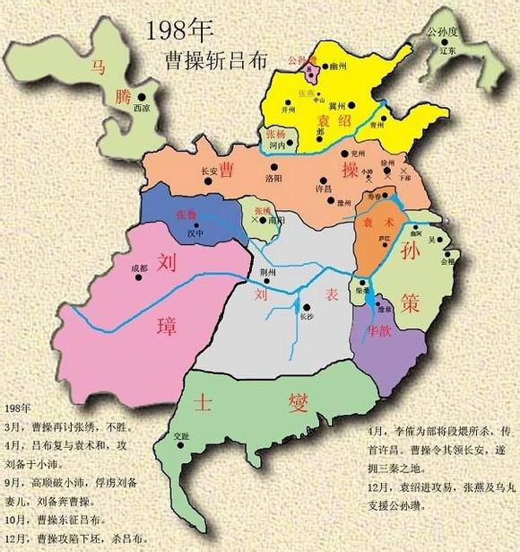 三国地图-公元198年