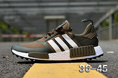 Adidas Originals Trail PK White Mountain Joint Army Green Size 36-45