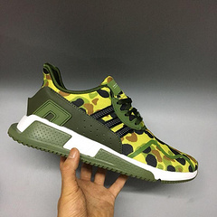 Adidas Originals Yu Wenle with the retro running shoes Camouflage Army Green 40-45