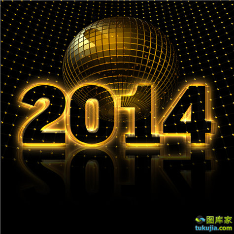 2014年 2014设计 2014字体 2014新年 2014春节 JPG861