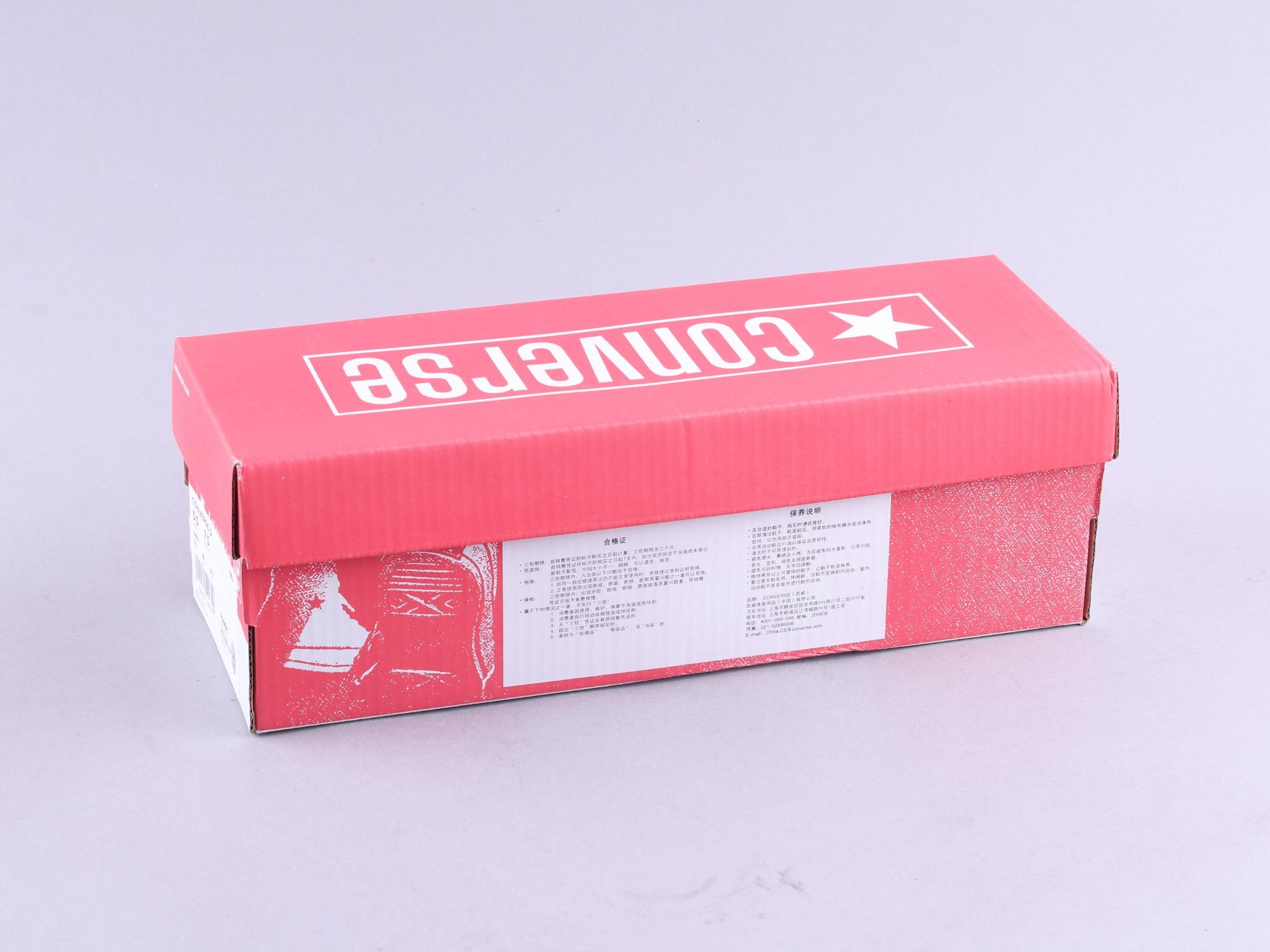 72FBDB10-E14D-430E-B87D-2A37174CA9BE.jpeg