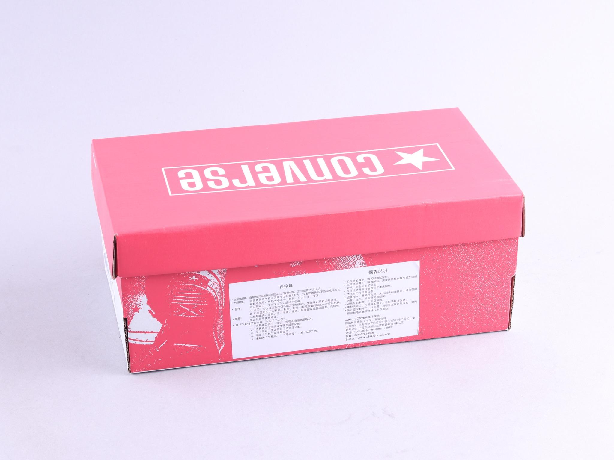 00E6BFB4-855F-4336-B886-A6A6979C4247.jpeg