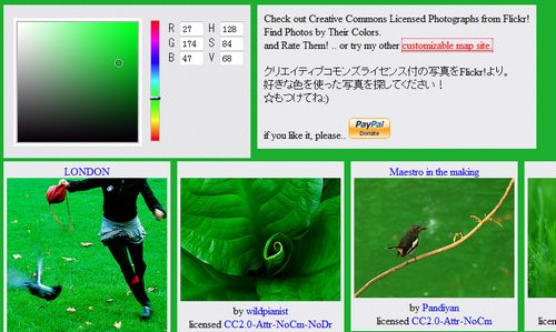 ok7wmf74 八款通过颜色搜索图片的搜索服务