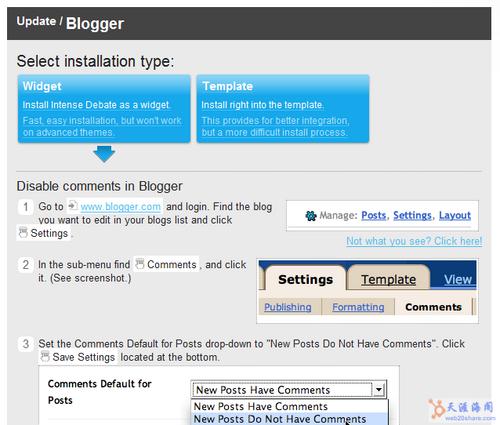 medium Intensedebat:又一种实现Blogger页内评论的方法