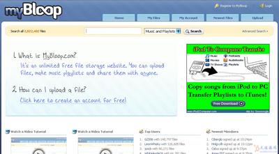 custom 29个免费发送/存储/传送大文件的网站