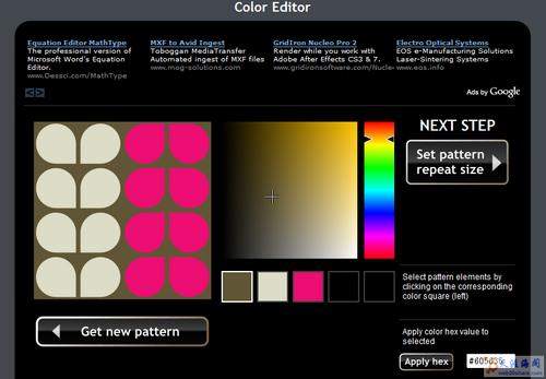 medium Patterncooler:在线图案图片生成工具