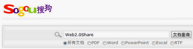 5483wr7a 12个实用的Word、PDF文档搜索引擎