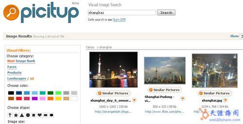 hdowudvd 八款通过颜色搜索图片的搜索服务