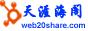 天涯海阁|Web2.0Share