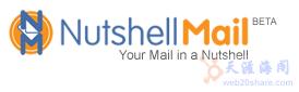 lf4krjlf NetshellMail:定时接收其他邮箱的邮件