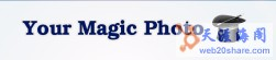 i1fruac2 WebApp网站列表:趣味图片生成服务网站