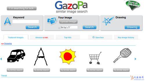 rzp54vxp 八款通过颜色搜索图片的搜索服务