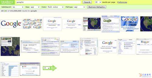 xjhsu84h 八款通过颜色搜索图片的搜索服务