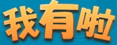 small Web2.0Share周刊:恋链网、积木游、拾衣网、私密答等