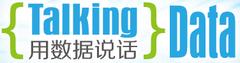 small Web2.0Share周刊:多说、贝壳网、立方宝、Talking Data等