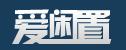 Ut1Hq Web2.0Share周刊:多说、贝壳网、立方宝、Talking Data等
