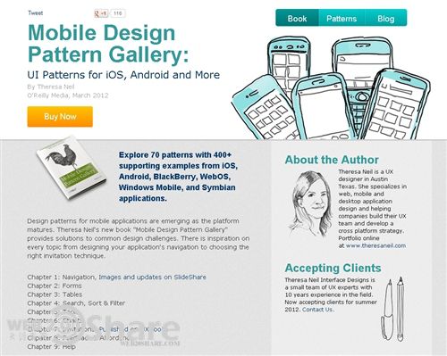 SfRaK 八个移动产品设计必备网站