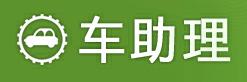 8iccn Web2.0Share周刊:合拍网、奶牛口袋、看球啦、唱吧等