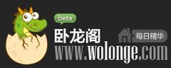 small Web2.0Share周刊:凹凹啦、Trafree、卧龙阁、图老师等