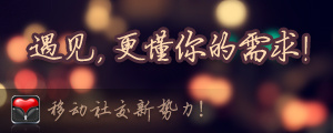 yujian