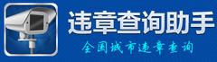 small Web2.0Share周刊:思墨、语义Cloud、千牛、外卖超人等