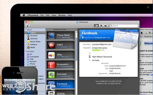 medium 我使用的Mac应用分享