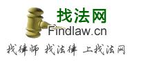 TTpN5 国内法律相关服务汇总