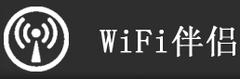 small Web2.0Share周刊:百慧通、Magicfirm、WIFI伴侣、Yeelink等
