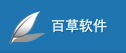 uhUc2 Web2.0Share周刊:百慧通、Magicfirm、WIFI伴侣、Yeelink等