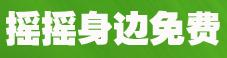 KK9vb Web2.0Share周刊:百慧通、Magicfirm、WIFI伴侣、Yeelink等