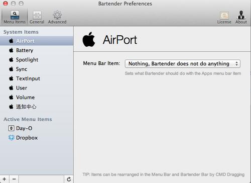 medium Bartender:定制你的Mac菜单栏图标