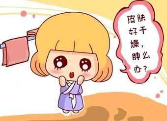 """嫁到北京的南方孕妈冬季""""寻宝""""记"""